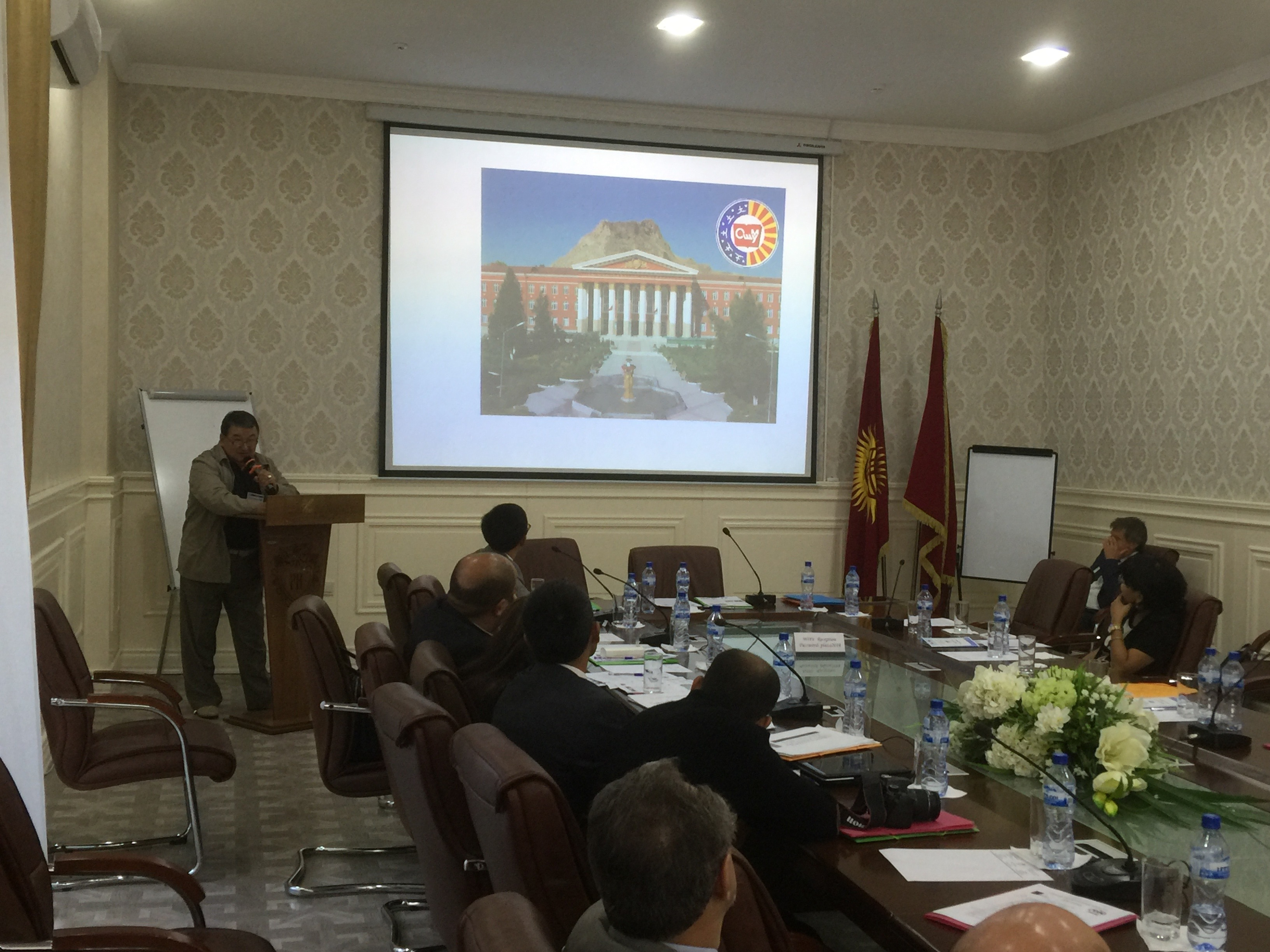 """Teachers took part in the final international conference of the Tempus project """"Canerieh"""""""