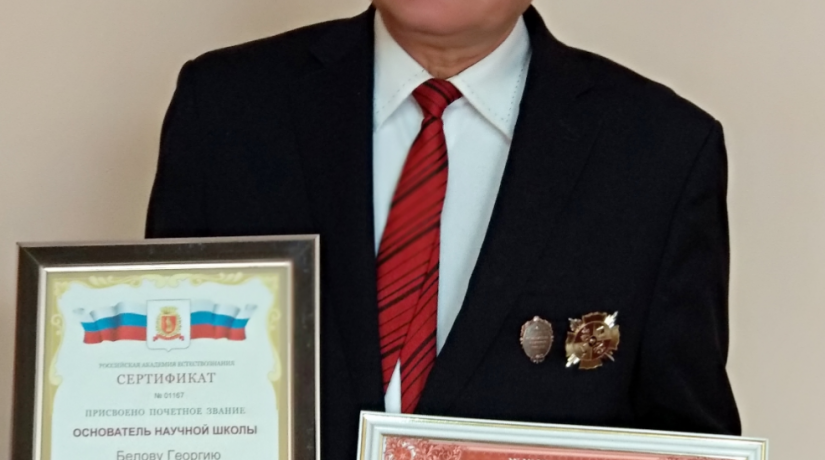 Ceremonial presentation of certificates to Belov Georgy Vasilievich, professor of medical sciences.