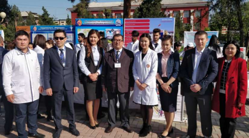 UNAMA 'Open Doors' celebration actively participated in the international medical faculty.