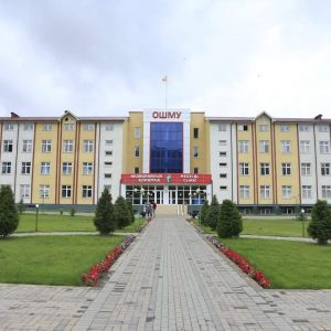 """In Osh State University for the first time in Kyrgyzstan will start  masters in the specialty """"Public Health"""""""