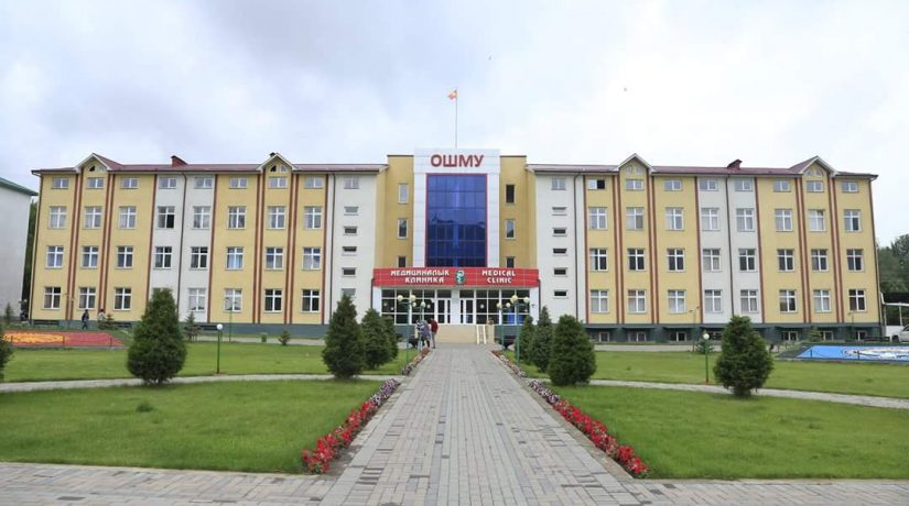 "In Osh State University for the first time in Kyrgyzstan will start  masters in the specialty ""Public Health"""