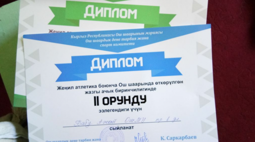 Sports achievements of the student of Osh State University International Medical Faculty
