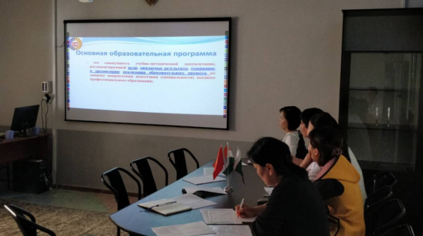 Working group of International Medical Faculty Osh State University meeting on the development of the academic plan