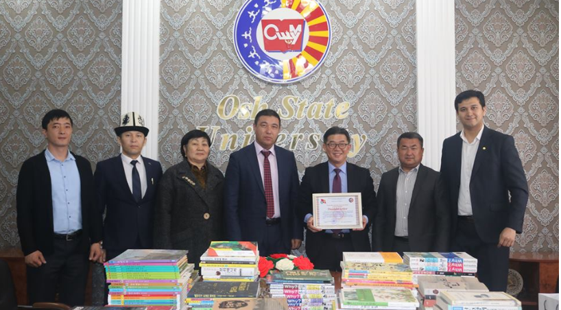 """The two Korean İnha"" were presented by the university textbooks"