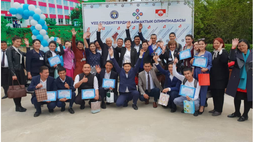 Osh State University became the best at the VIII regional student competition