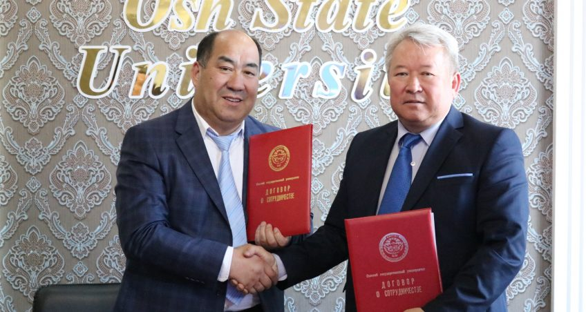 Kyrgyz National University signed an agreement on cooperation with OshSU