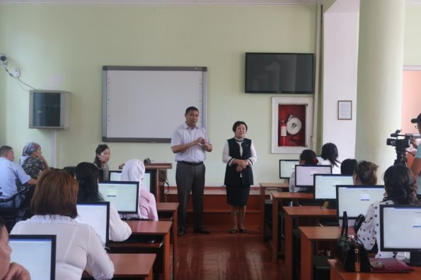 The competition in the personnel reserve of faculty positions