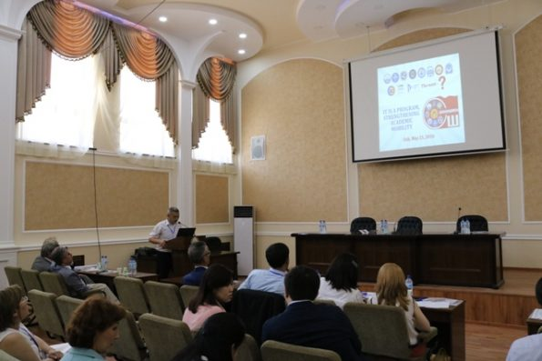 Conference on the project PAWER program of the European Union Erasmus +