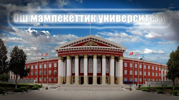 """Osh State University recognized as the """"best social institution"""" of the city"""
