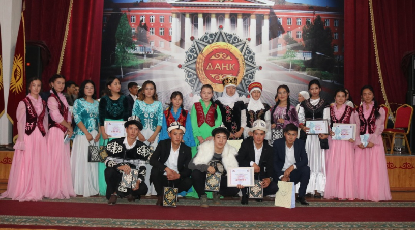 "UNAMA, the native language of ""Holy absurd OshSU presented a program titled"" pride event"