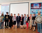 """EMFte """"tongue"""" – the rock art competition held"""