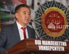 His Excellency Mr. Kudaiberdi Kojobekov was elected rector of Osh State University